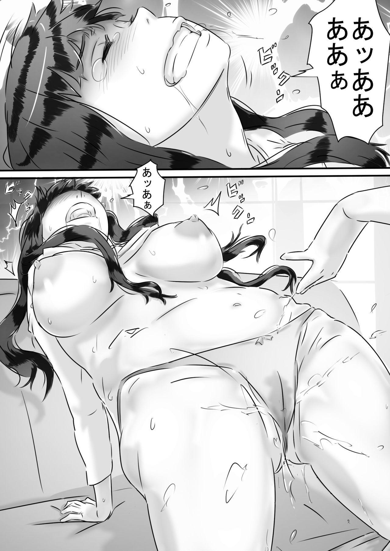 Haha to no Seikatsu. 26