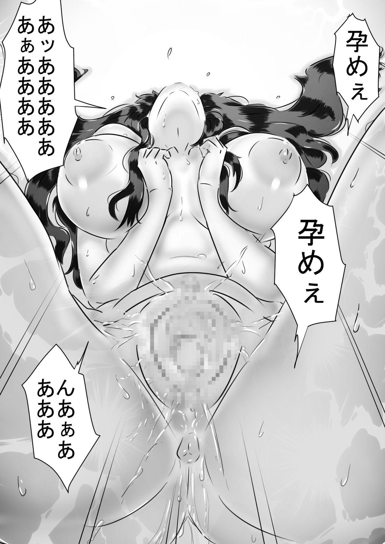 Haha to no Seikatsu. 67