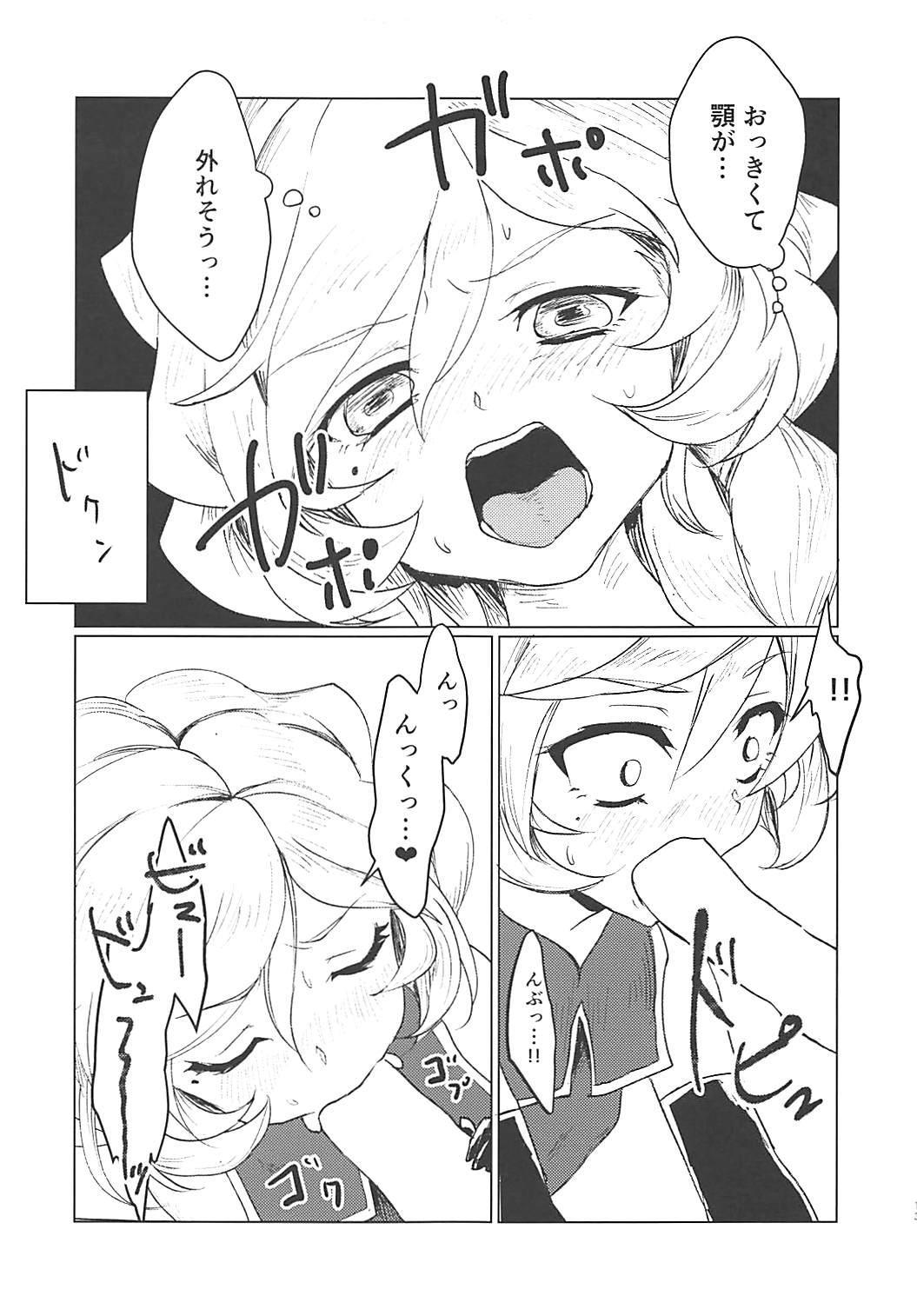 Osanazuma wa Renkinjutsushi 1 11