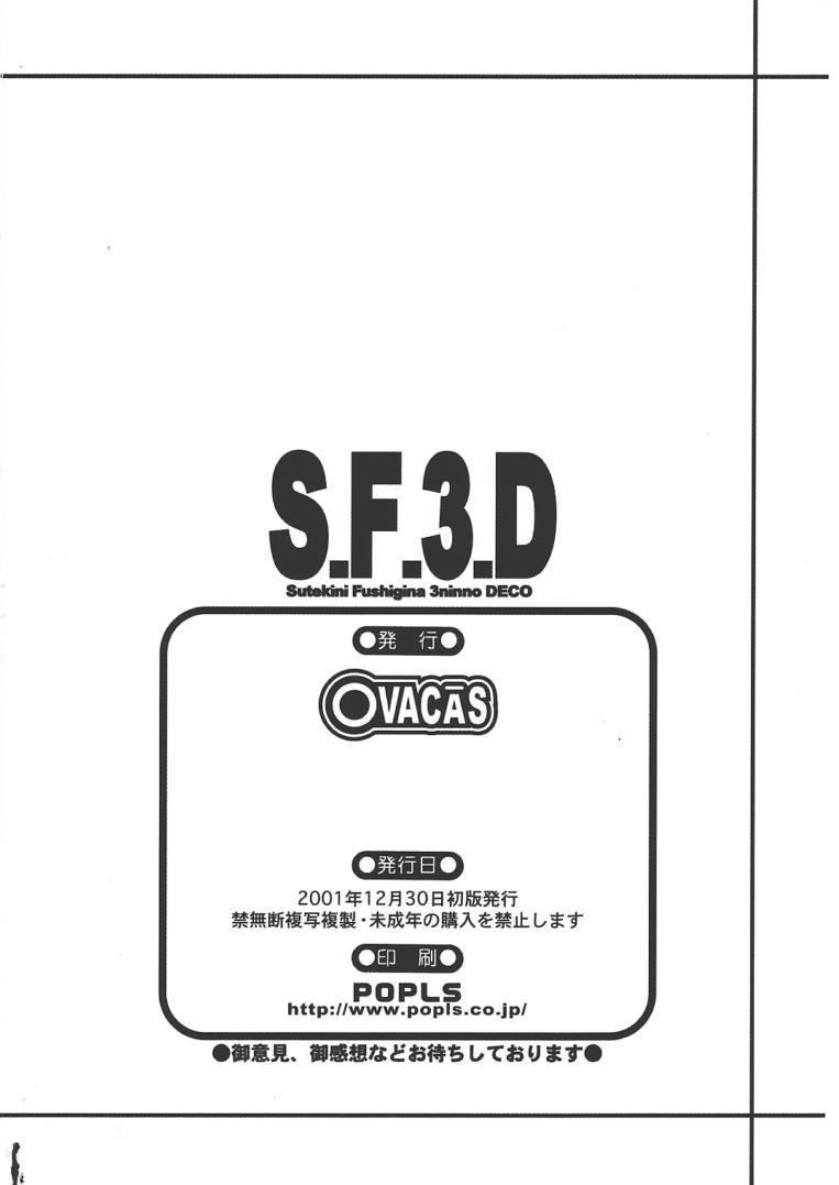 S.F.3.D 108