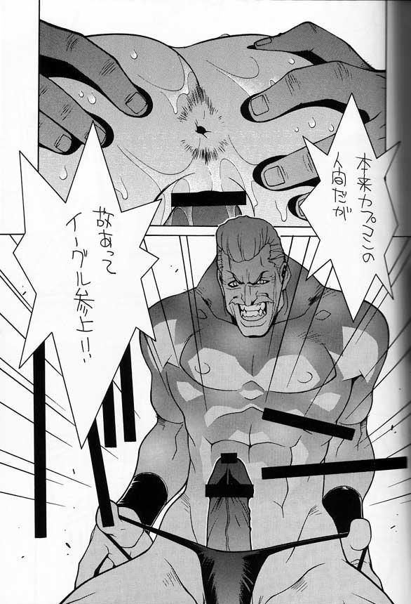 Capcom SNK 11