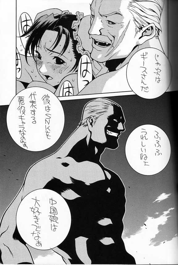 Capcom SNK 15