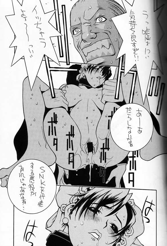 Capcom SNK 19