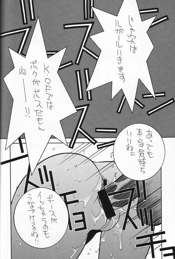 Capcom SNK 22