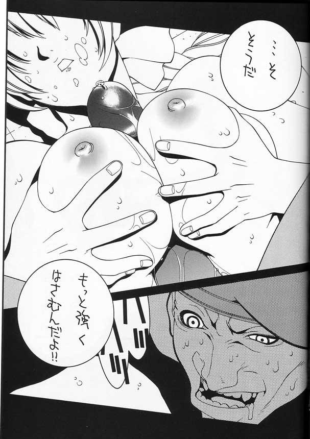 Capcom SNK 52