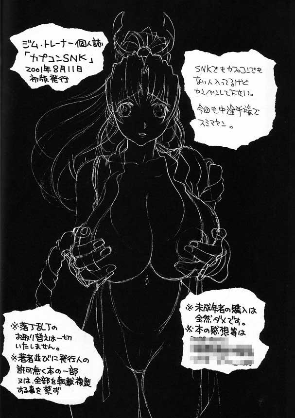 Capcom SNK 57