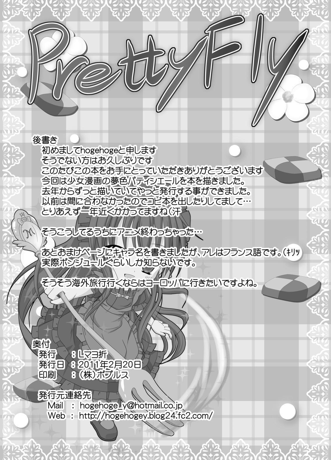 PrettyFly 24
