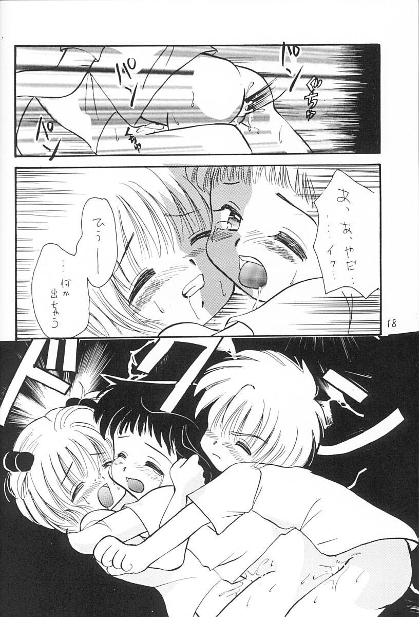 Sakura Magic 16