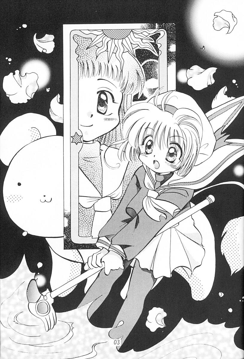 Sakura Magic 1