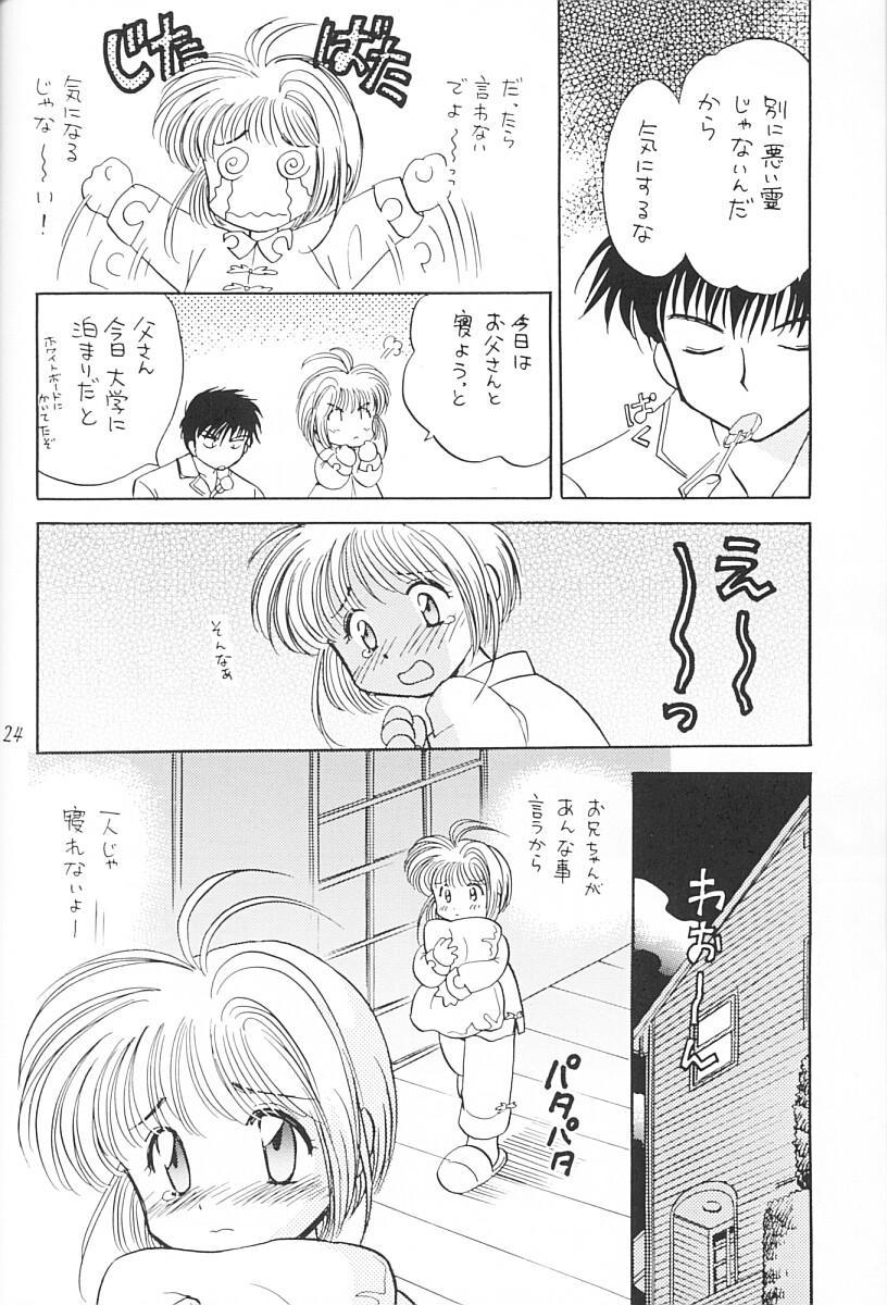 Sakura Magic 22