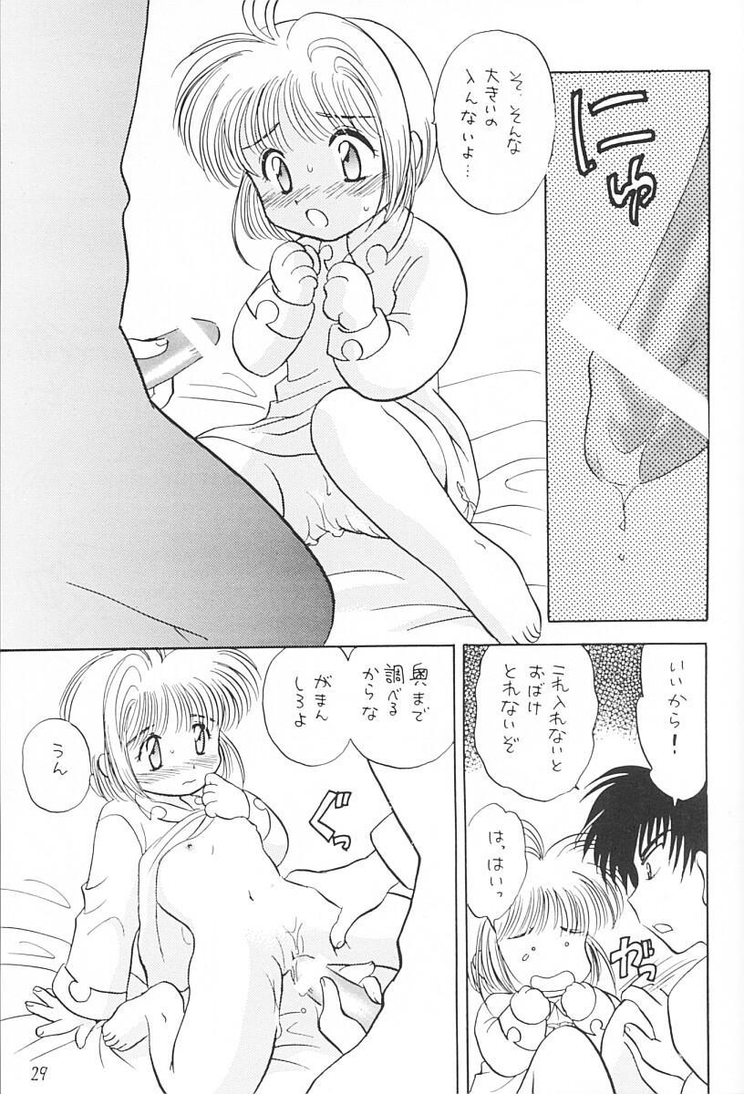 Sakura Magic 27