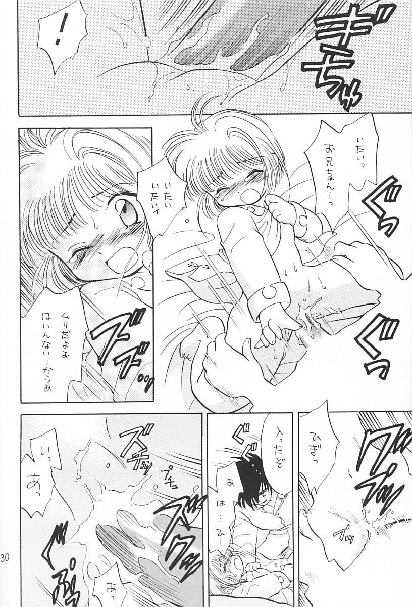 Sakura Magic 28