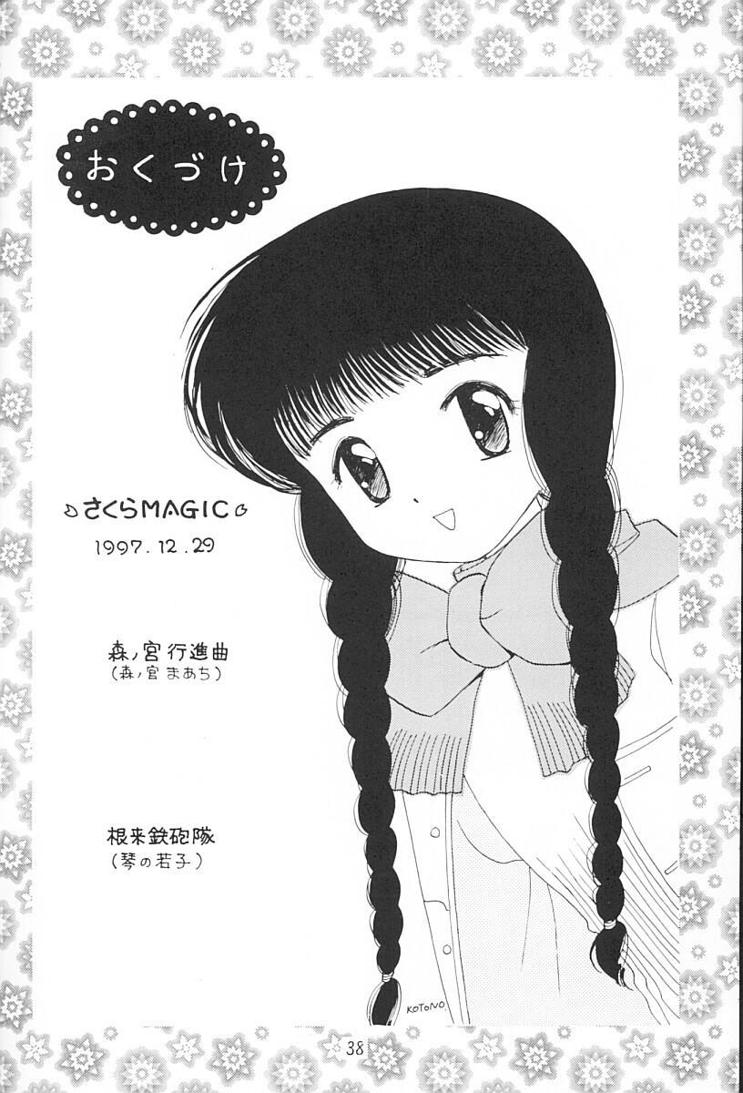 Sakura Magic 36