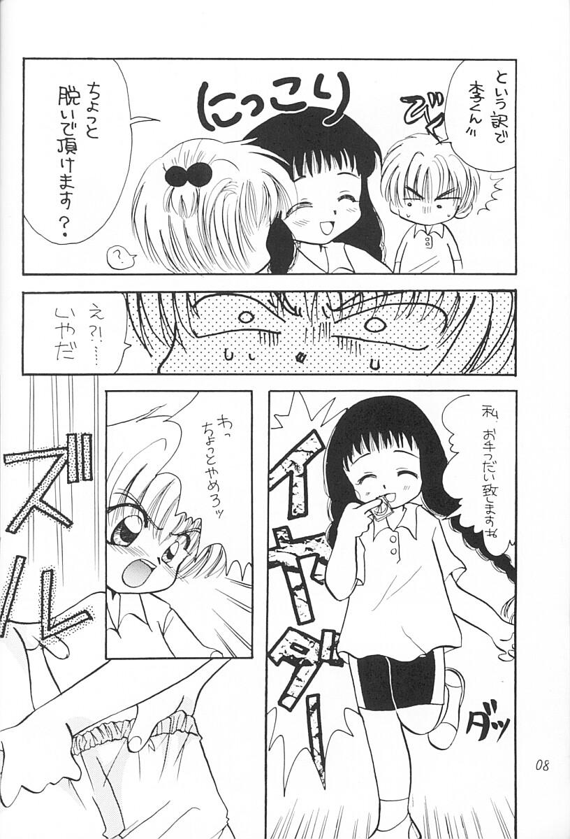 Sakura Magic 6