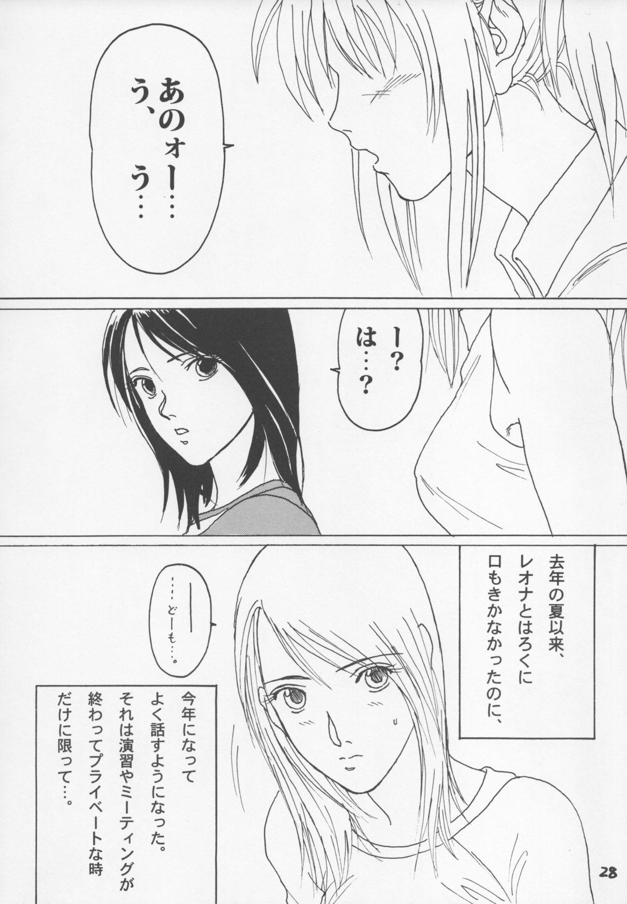 HJ.BAYNHAM Kikan PD Sairokushuu 25