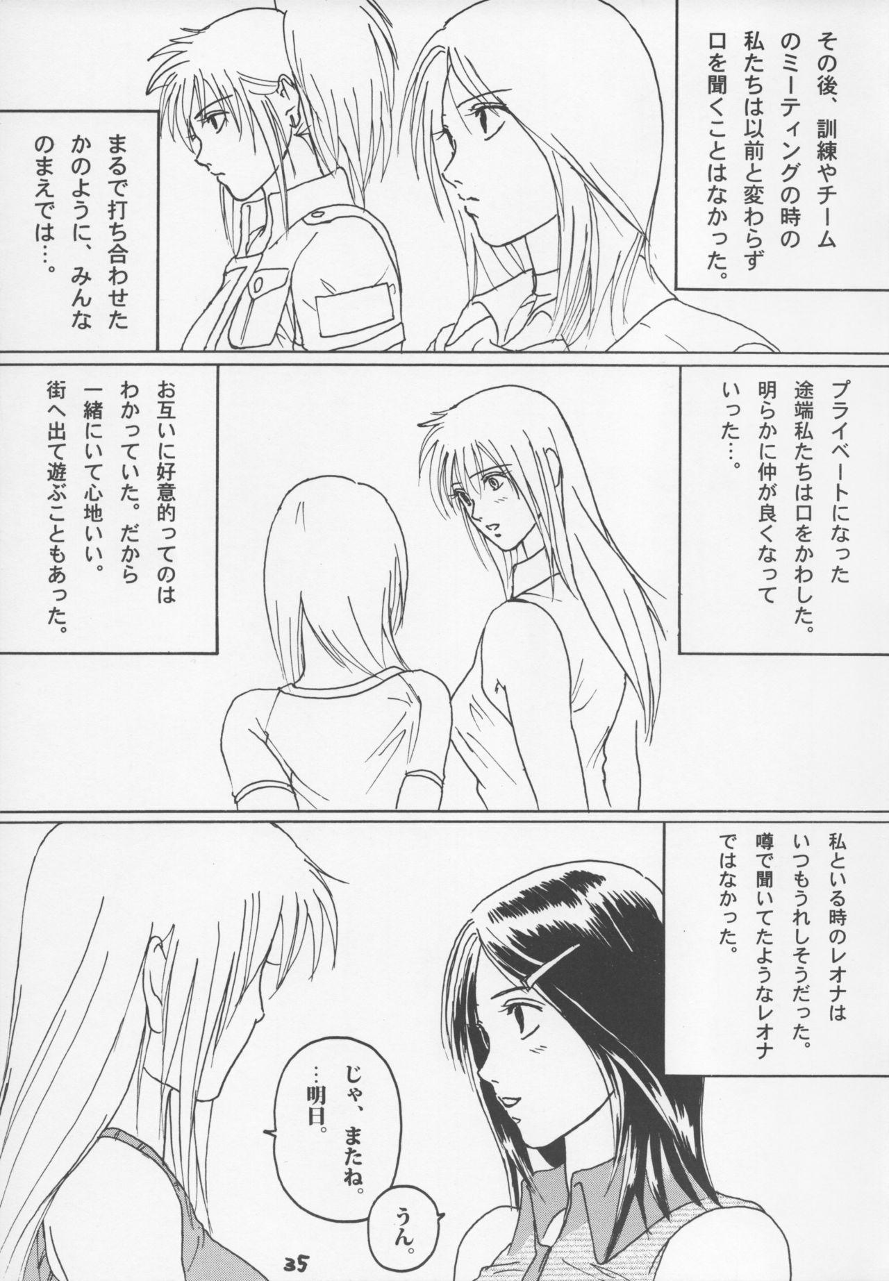 HJ.BAYNHAM Kikan PD Sairokushuu 31