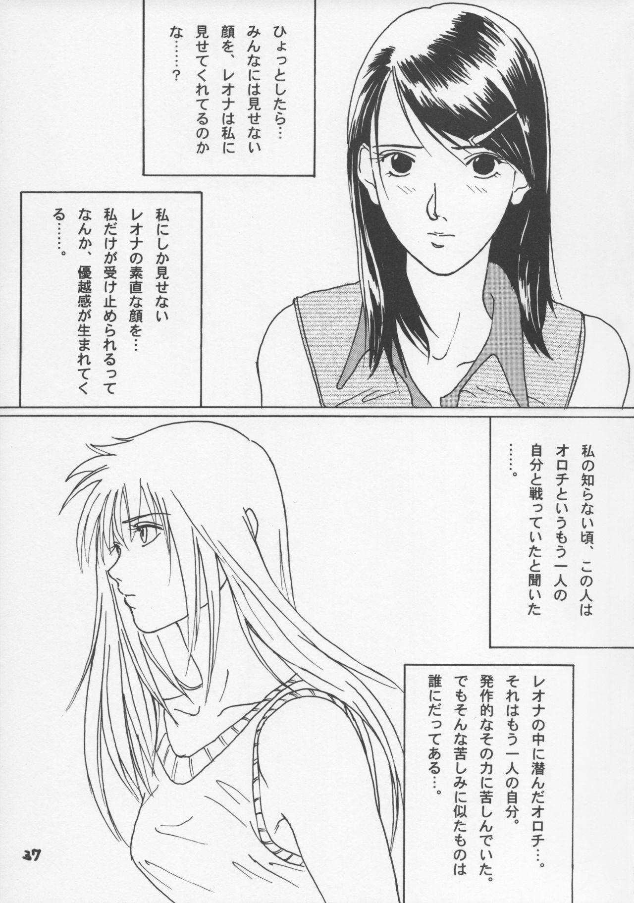 HJ.BAYNHAM Kikan PD Sairokushuu 33