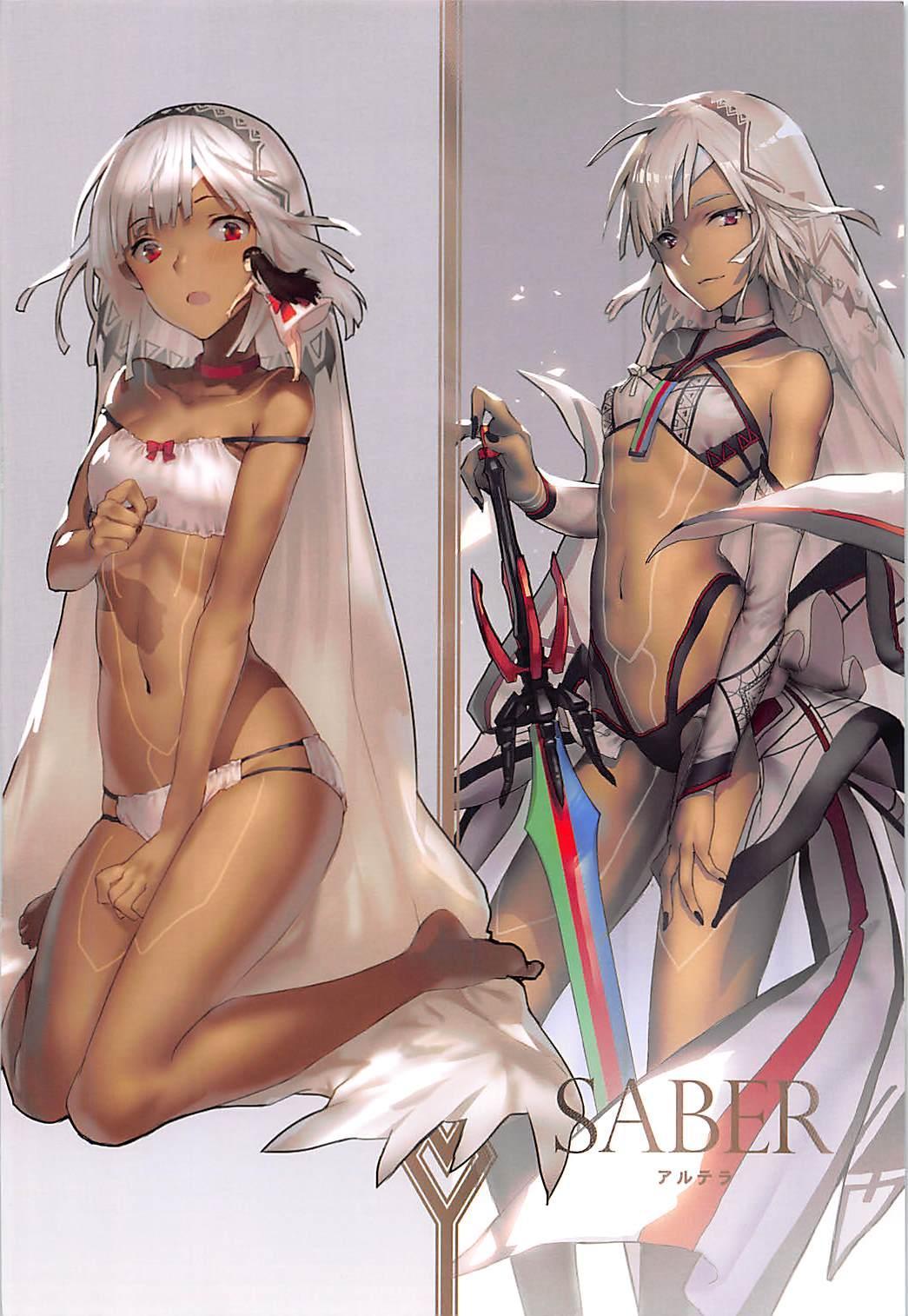 Fate/SUNSHINE 10