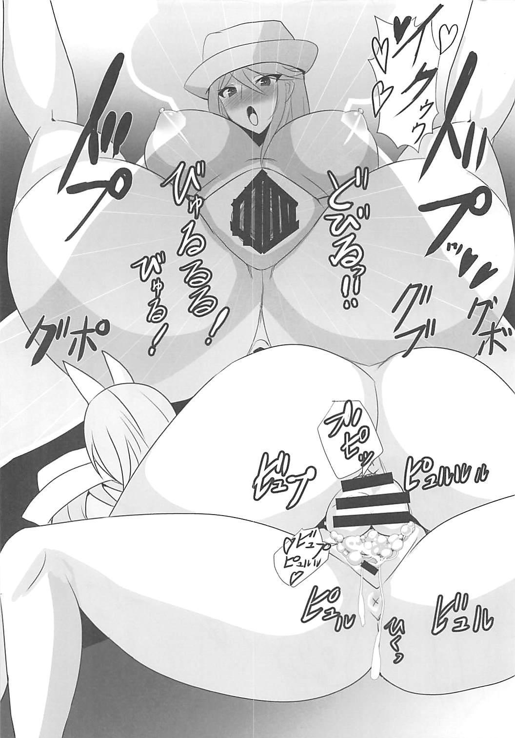Kaizoku Kitsune to Futanari Neko 14