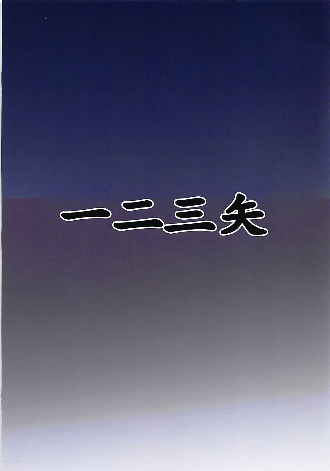 Kaizoku Kitsune to Futanari Neko 17
