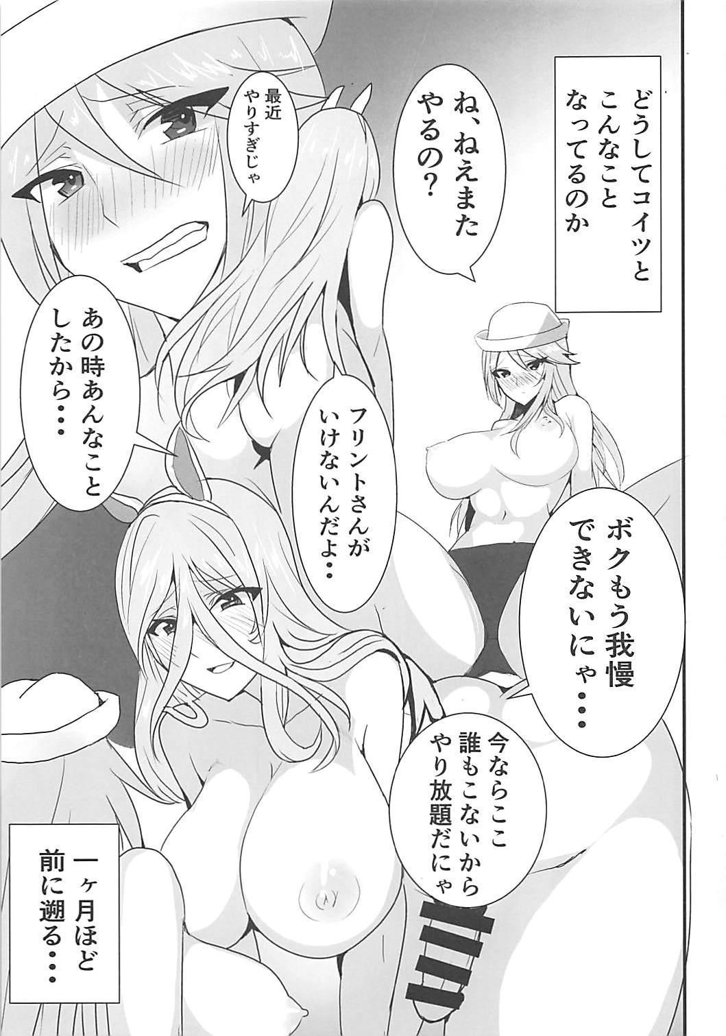 Kaizoku Kitsune to Futanari Neko 1