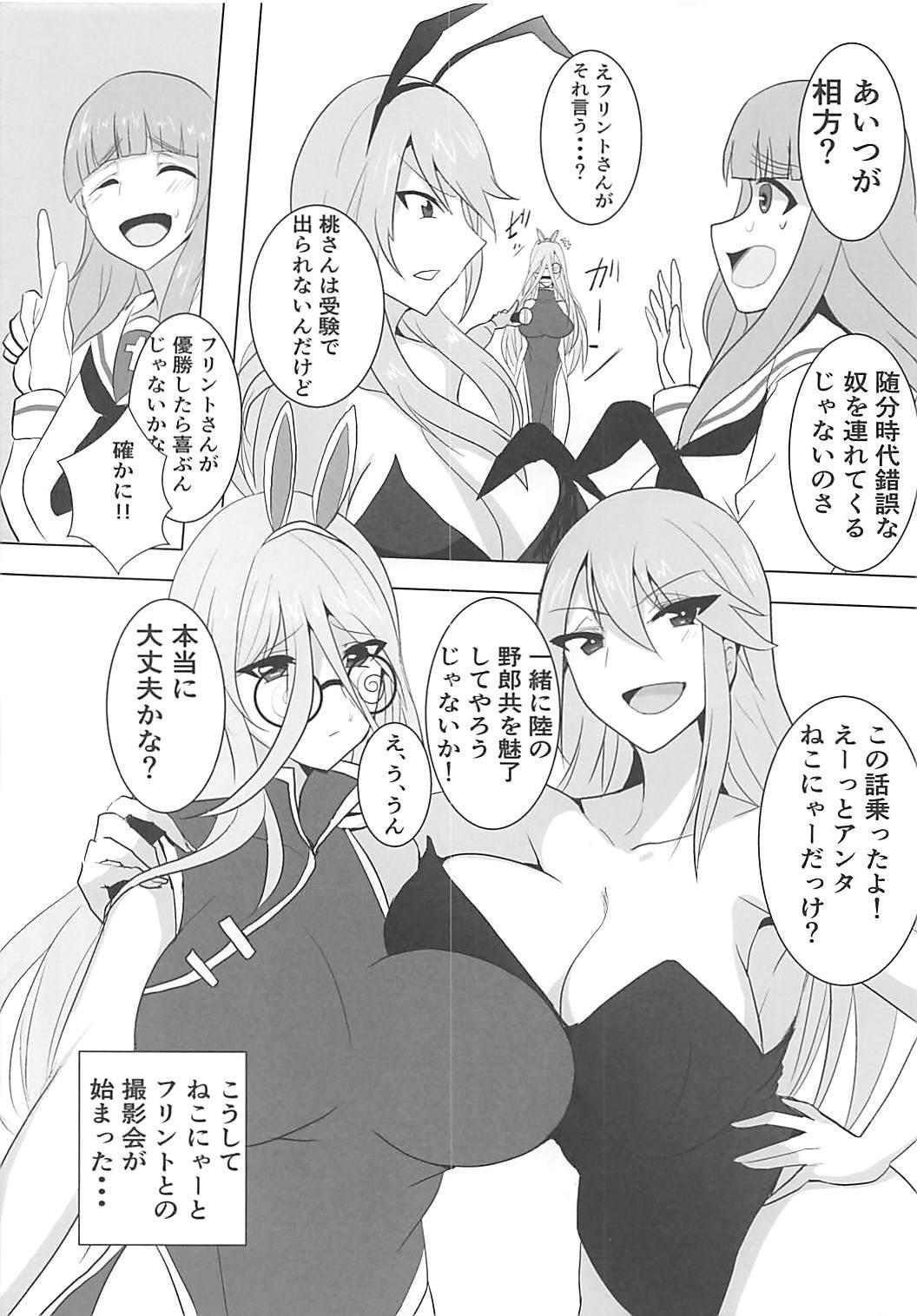 Kaizoku Kitsune to Futanari Neko 4