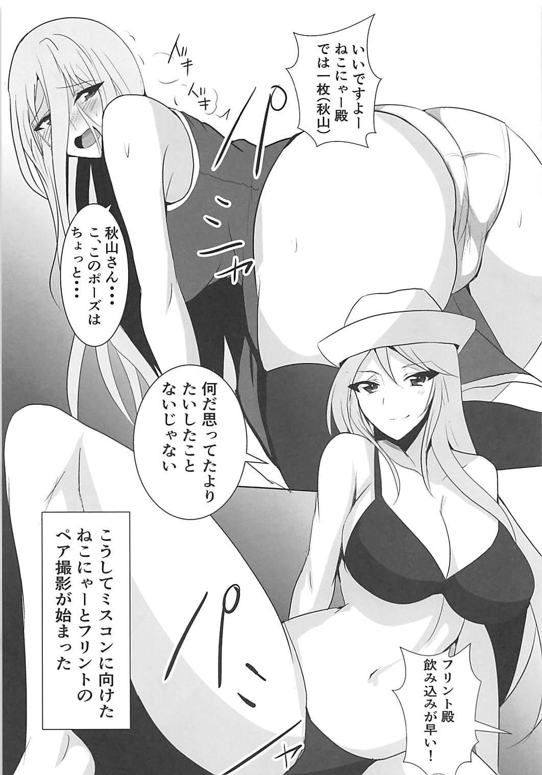 Kaizoku Kitsune to Futanari Neko 5