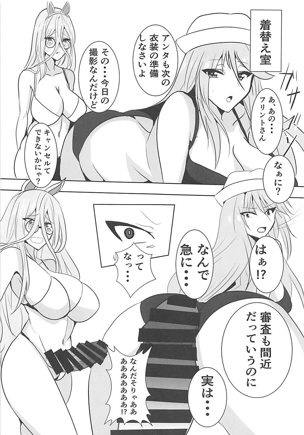 Kaizoku Kitsune to Futanari Neko 7