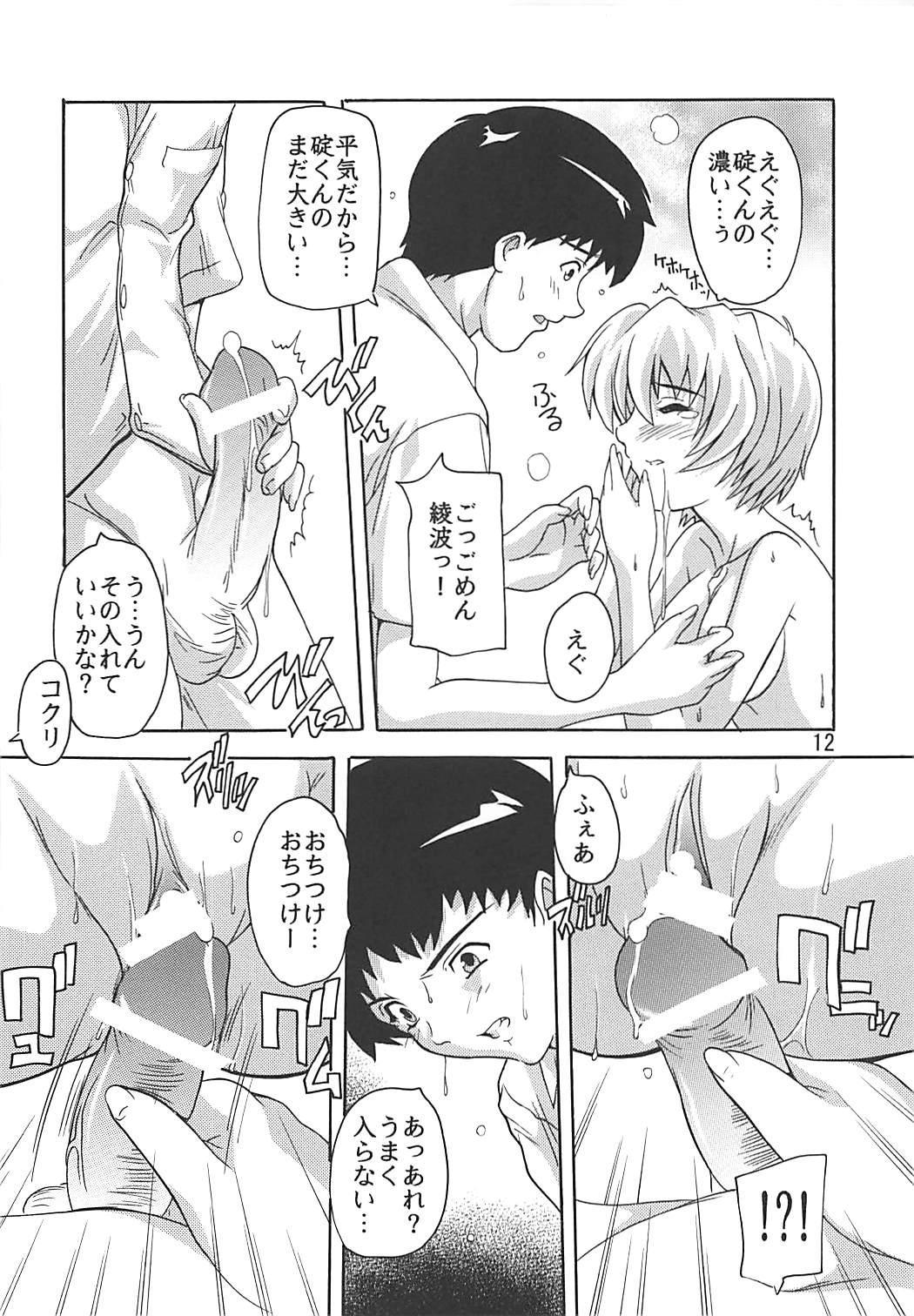 Moe Ayanami 10