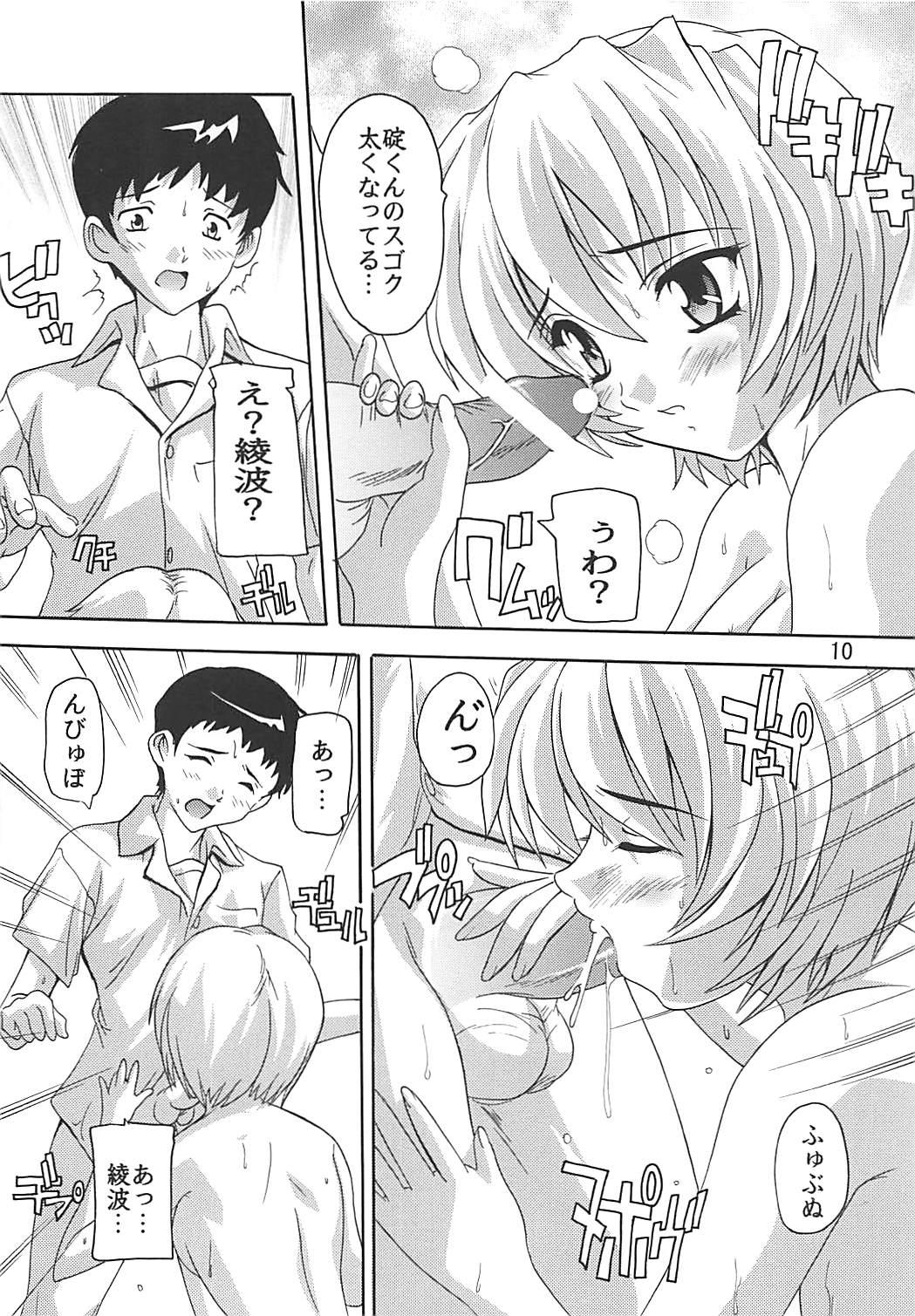 Moe Ayanami 8