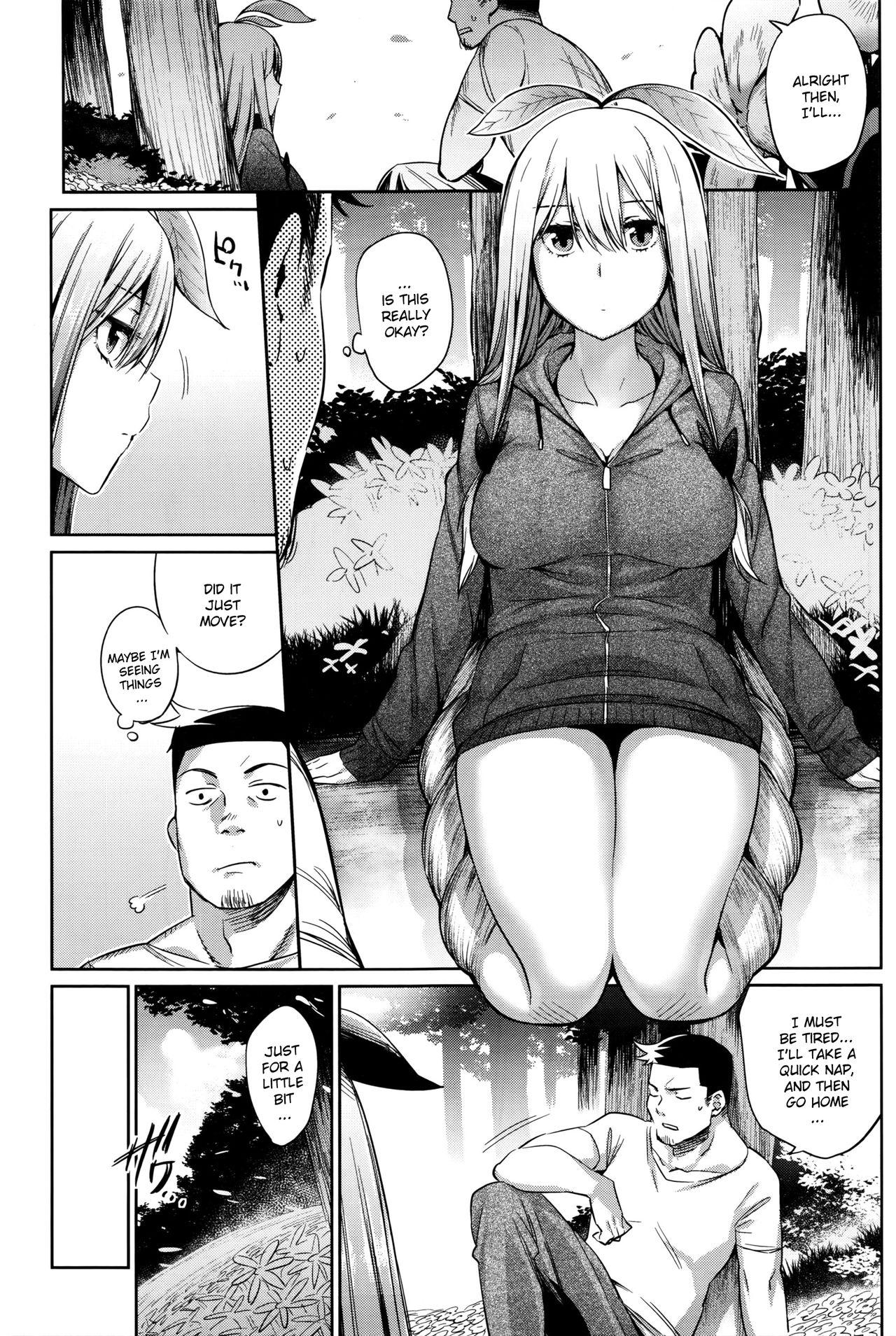 [Mizone] Shokubutsu no Sodatekata - How to raise plants (COMIC BAVEL 2016-04) [English] [InsanePraetor+4chanH] 8