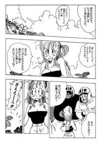Bulma to Nakama-tachi 2