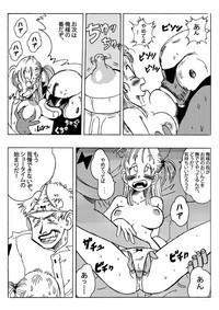 Bulma to Nakama-tachi 6
