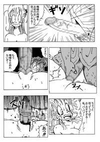 Bulma to Nakama-tachi 7