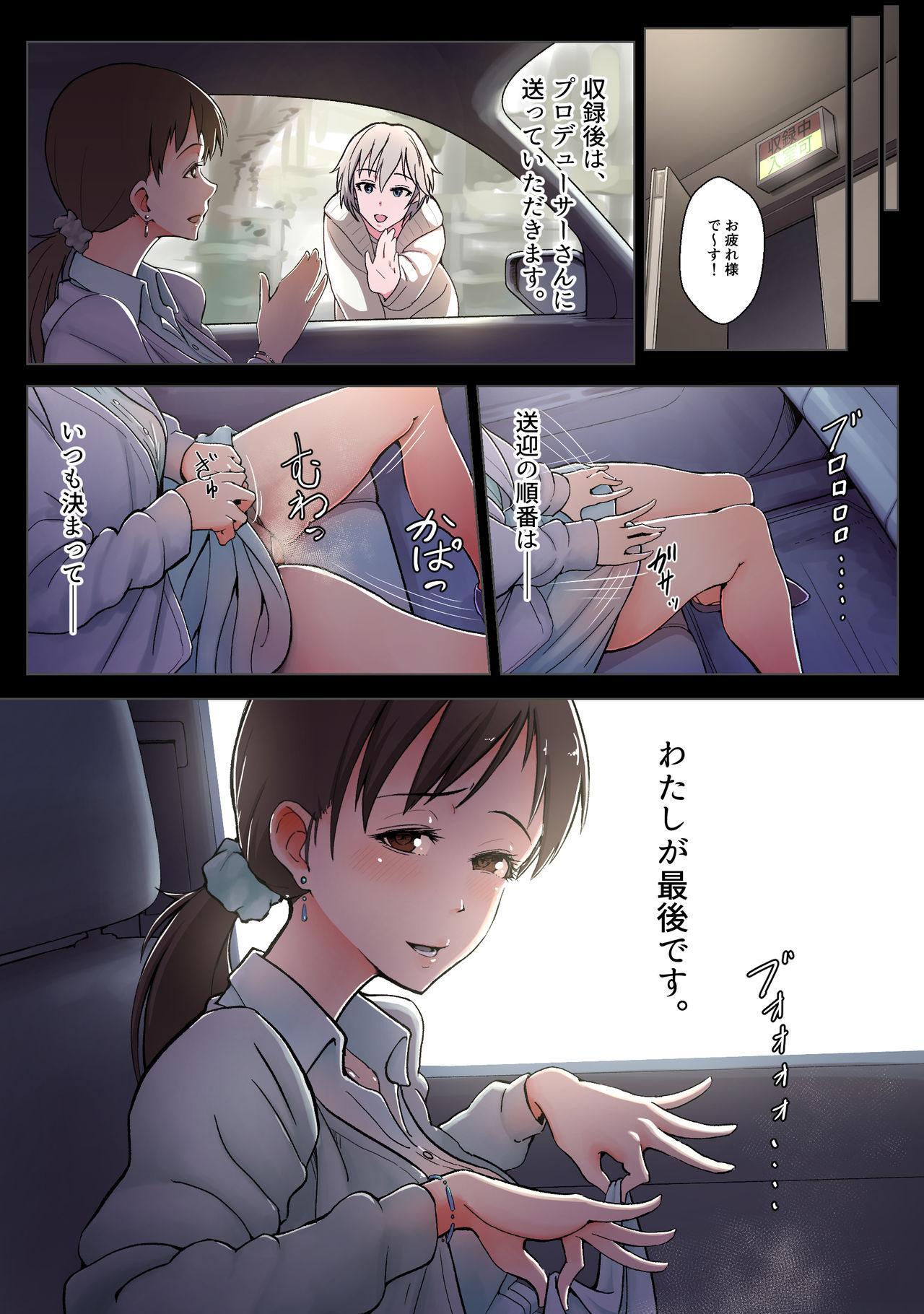 Nitta Minami wa Taisou no Onee-san 2