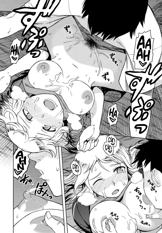 Kikyou   Homecoming 17