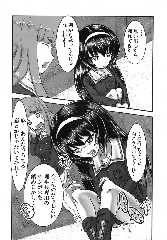 Mako_MEKO_Panzer 9