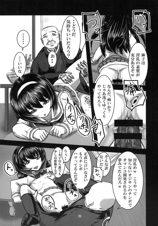Mako_MEKO_Panzer 12