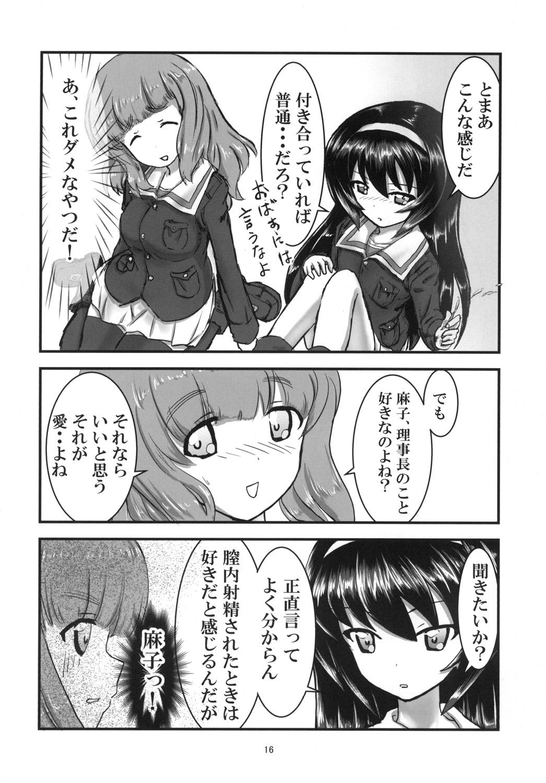 Mako_MEKO_Panzer 17