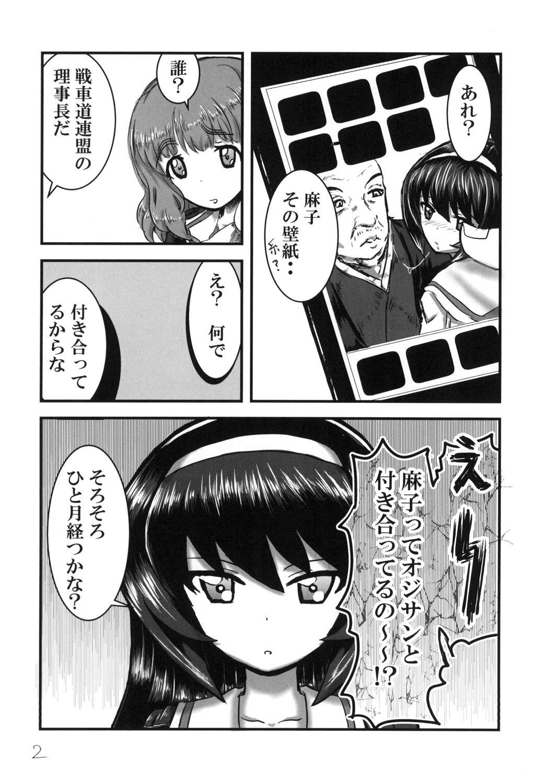 Mako_MEKO_Panzer 3