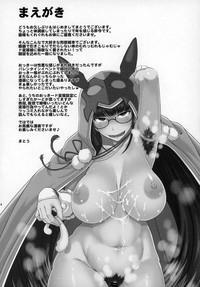Junjou Hetare Na Dosukebe Hime No Hatsujou Haishin 3