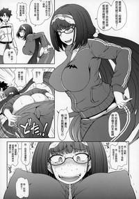 Junjou Hetare Na Dosukebe Hime No Hatsujou Haishin 4