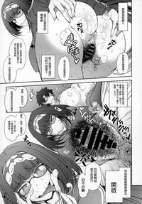 Junjou Hetare Na Dosukebe Hime No Hatsujou Haishin 6