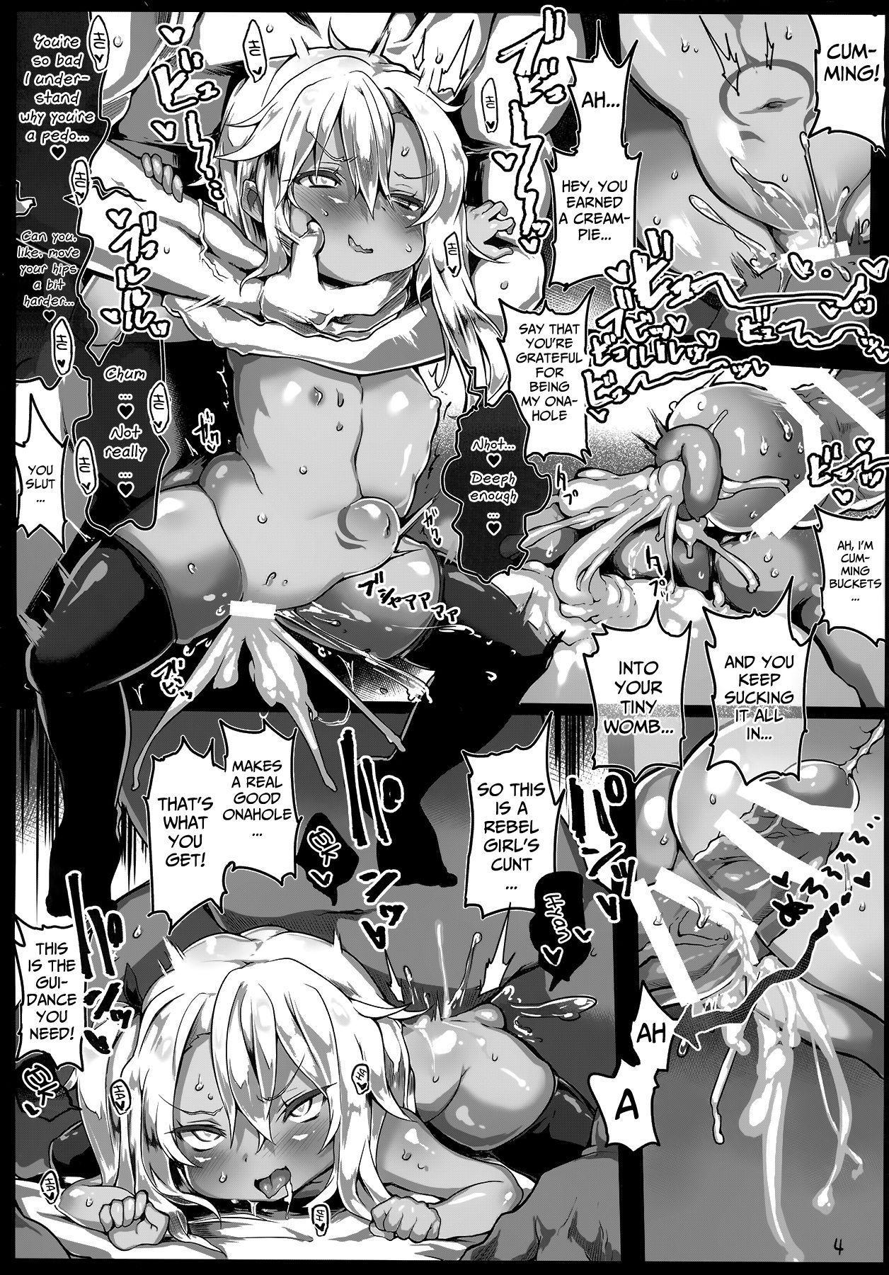 Hatsujou Otome no Shitsukekata 4
