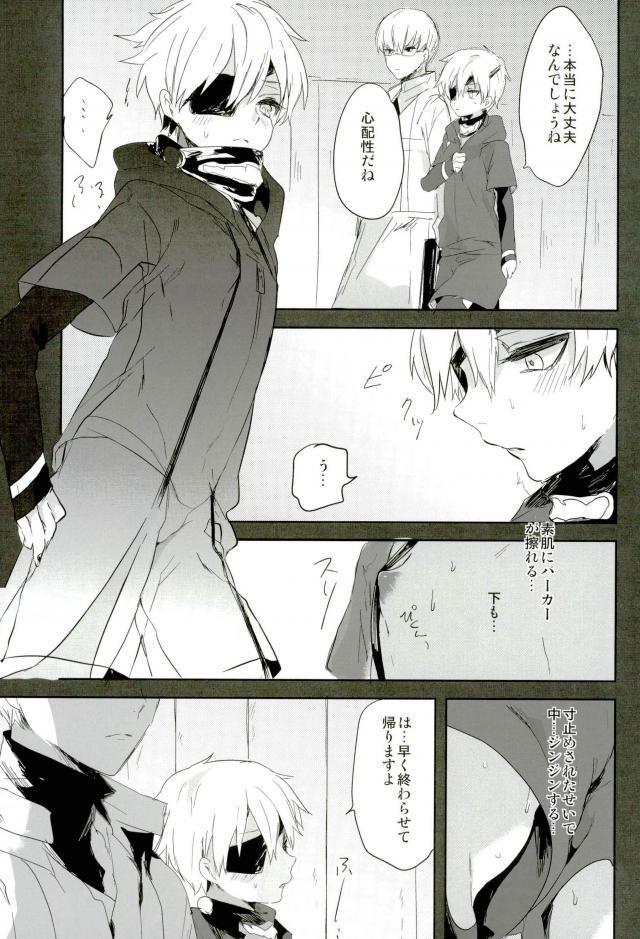 Kanekano 11