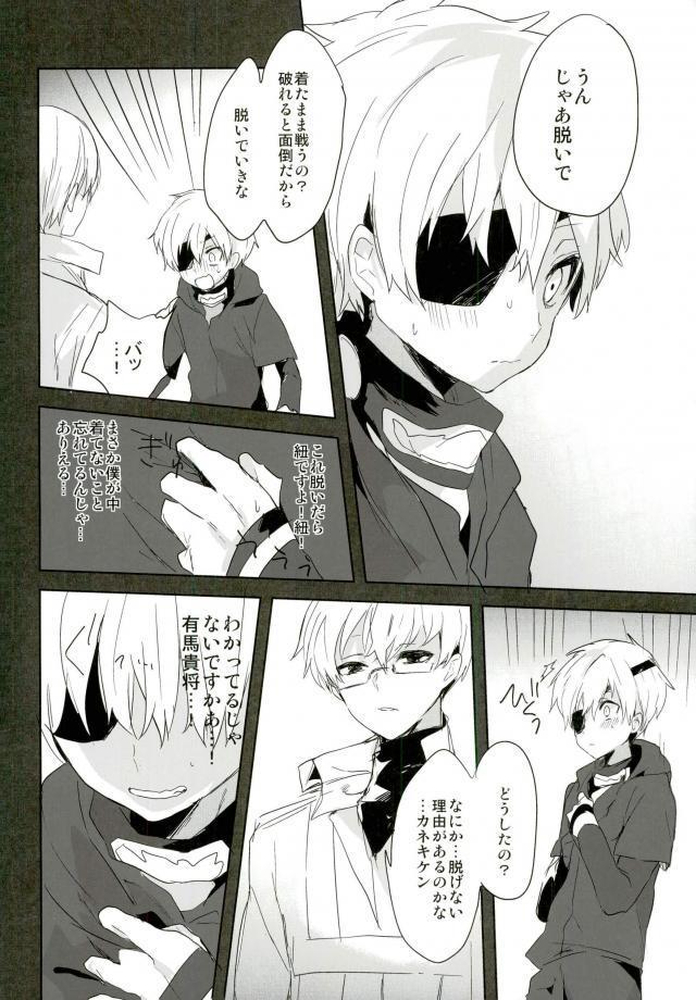 Kanekano 14