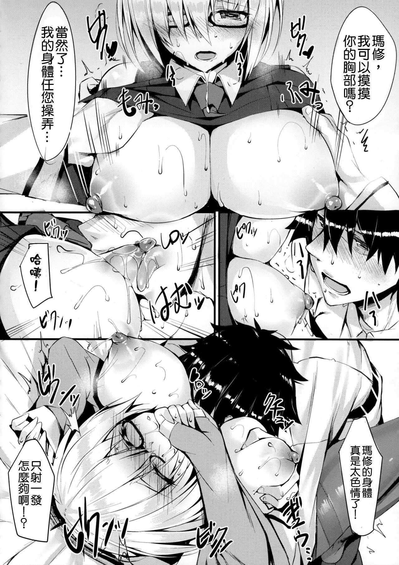 Senpai ni Daisuki datte Tsutaetai 10