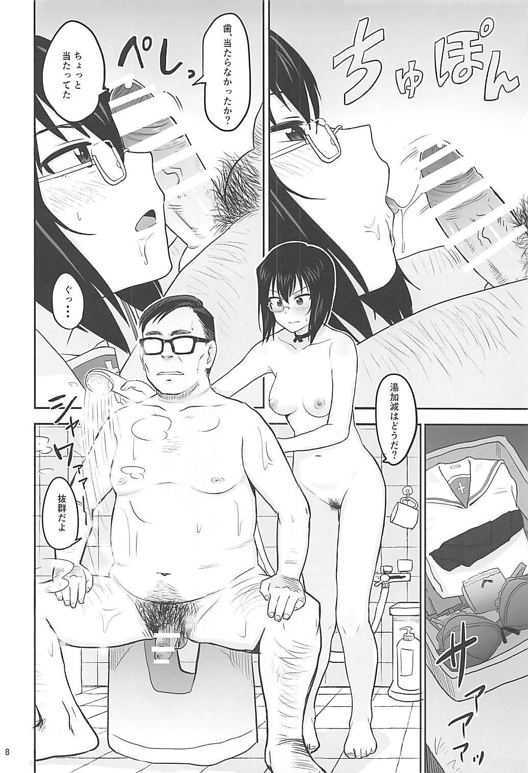Seitokai Kouhou Nurunuru Sakusen 6