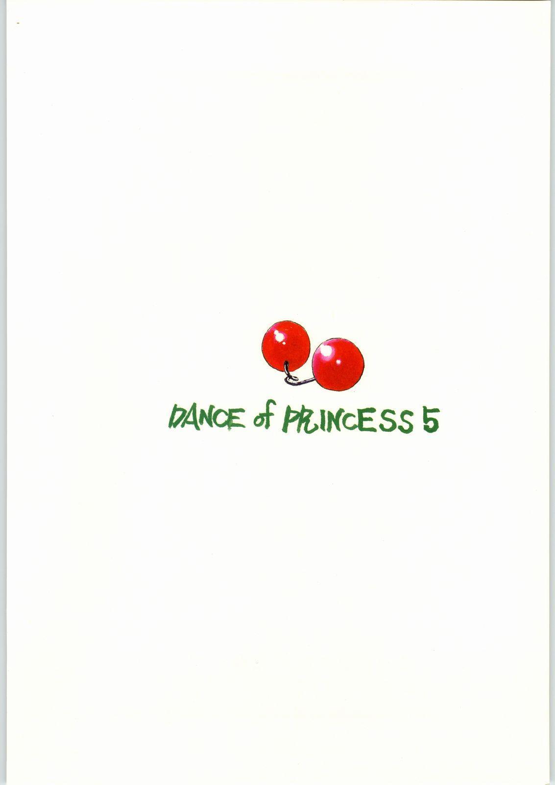 DANCE of PRINCESS 5 49