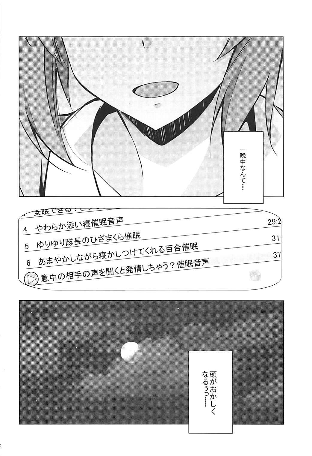 Self Saimin Itsumi-san 10